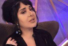 Photo of Nur Yerlitaş kimdir