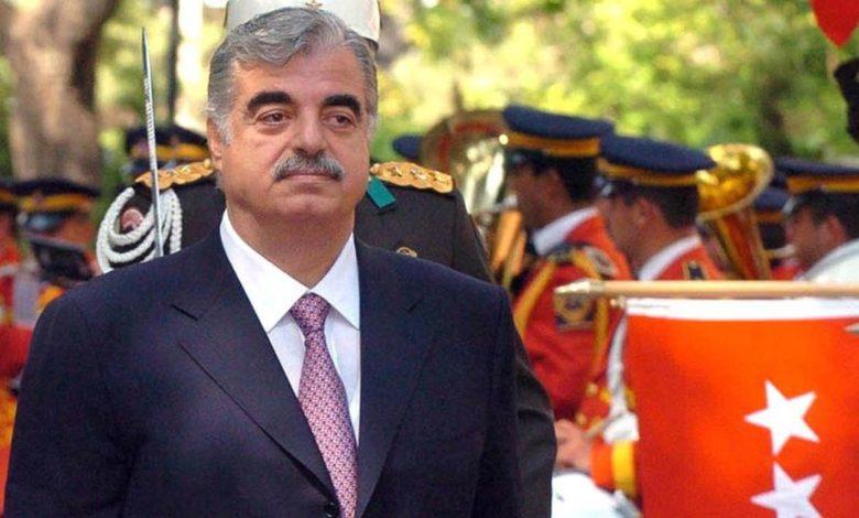 Photo of Refik El Hariri kimdir