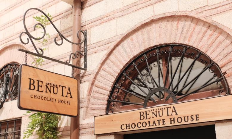 Photo of Benuta Artisan Chocolate House