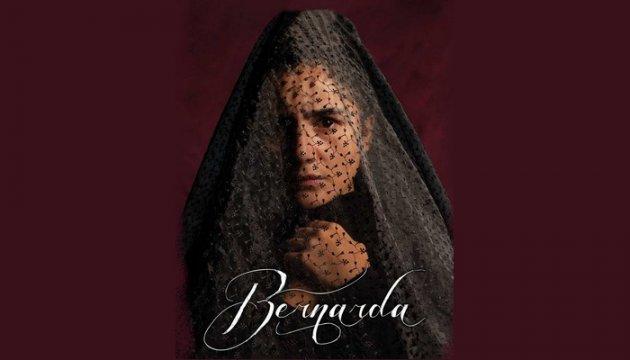 Photo of Bernarda – Proje No: 2