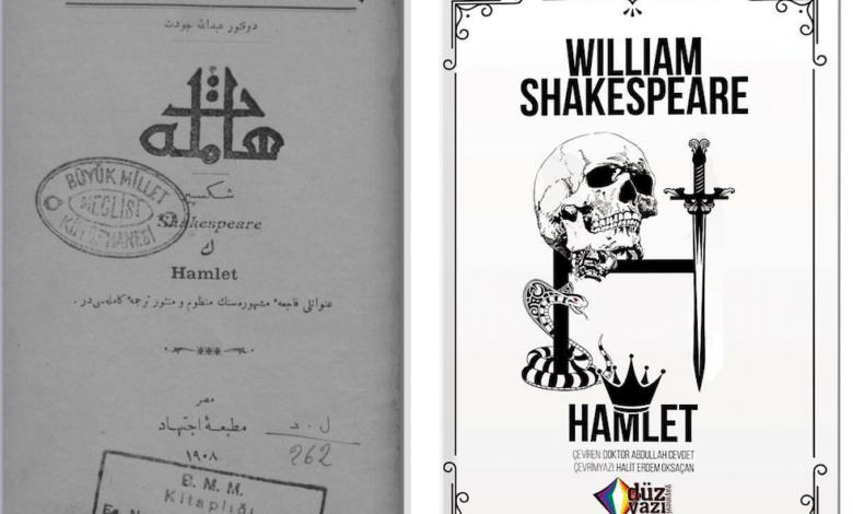 Photo of Hamlet'in Dilimizdeki İlk Tam Çevirisi 109 Yıl Aradan Sonra Yeniden